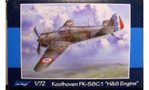 истребитель Koolhoven FK-58C1 с двиг. HS 1:72 Azur, сборные модели авиации, scale72