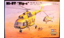 Транспортный вертолет Ми-8Т 1:72 HobbyBoss, сборные модели авиации, Hobby Boss, scale72