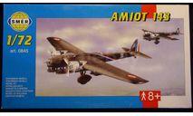 Бомбардировщик Amiot 143 1:72 Heller/Smer, сборные модели авиации, scale72