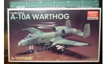 штурмовик Fairchild A-10A Thunderbolt II   1:72 Academy, сборные модели авиации, scale72