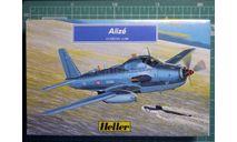 Палубный  самолет Breguet 1050 Alize 1:100 Heller, сборные модели авиации, scale100