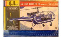 вертолет SA.316B Alouette III 1:72 Heller, сборные модели авиации, 1/72