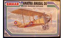 Самолет Анатра-Ансаль 1:72 EMHAR (ex-FROG), сборные модели авиации, scale72