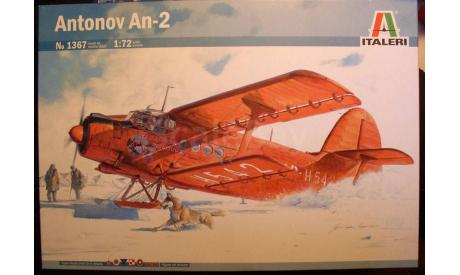 многоцелевой самолет Ан-2 (полярный) 1:72 Italeri, сборные модели авиации, Antonov, Italieri, 1/72