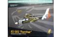противолодочный вертолет AS-565AS Panther  1:72 Dream Model, сборные модели авиации, scale72