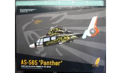 противолодочный вертолет AS-565AS Panther  1:72 Dream Model