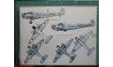 учебный самолет Beechkraft AT-11 Kansan 1:72 PM (Pioneer-2), сборные модели авиации, 1/72