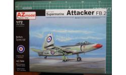 Палубный истребитель Supermarine Attacker FB.2 1:72 AZ model