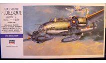 Mitsubishi G4M2E Betty+ MHY-7 Okha  (+ бонус) 1:72 Hasegawa, сборные модели авиации, 1/72