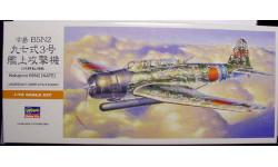 торпедоносец Nakajima B5N2 Kate   1:72 Hasegawa, сборные модели авиации, scale72