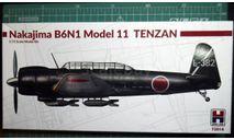 палубный бомбардировщик-торпедоносец  Nakajima B6N1 model 11 Tenzan(Jill) 1:72 Hobby 2000/ Fujimi, сборные модели авиации, scale72
