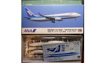 пассажирский самолет Boeing 737-800  1:200 Hasegawa, сборные модели авиации, scale144