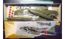 торпедоносец Mitsubishi G4M2 Betty 1:72 Lindberg, сборные модели авиации, scale72