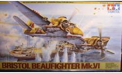 ударный самолет Bristol Beaufighter VI 1:48 Tamiya, сборные модели авиации, scale48