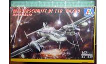 ночной перехватчик Мессершмитт Bf 110G4/R3 1:72 Italeri, сборные модели авиации, scale72, Messerschmitt