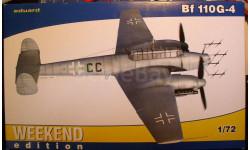 ночной перехватчик Мессершмитт Bf 110G-4 1:72 Eduard Weekend
