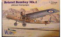 бомбардировщик Bristol Bombay MkI 1:72 Valom, сборные модели авиации, 1/72