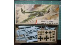 разведчик Blom und Voss BV-141 1:72 Airfix, сборные модели авиации, 1/72