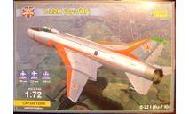 истребитель-бомбардировщик С-22И (Су-7ИГ)  1:72 Modelsvit, сборные модели авиации, scale72