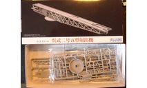 корабельная катапульта Go Shiki 2Goh 5Gata   1:72 Fujimi, сборные модели авиации, 1/72