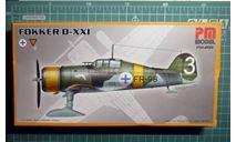 Истребитель Fokker D.XXI  1:72  PM (Pioneer-2), сборные модели авиации, scale72