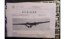 десантный планер DFS-230A 1:72 Huma models