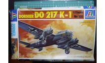 Бомбардировщик Дорнье Do 217K 1:72 Italeri, сборные модели авиации, scale72, Dornier