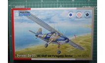 легкий самолет Дорнье Do 27 1:72 Special Hobby, сборные модели авиации, scale72, Dornier
