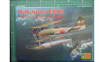 корабельный разведчик Nakajima E8N2 Dave  1:72 RS models, сборные модели авиации, 1/72