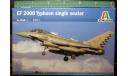 истребитель Eurofighter EF-2000 Typhoon 1:72 Italeri, сборные модели авиации, scale72, Eurofighter Jagdflugzeug