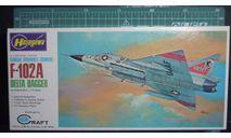 перехватчик F-102A Delta Dagger 1:72 Hasegawa, сборные модели авиации, 1/72