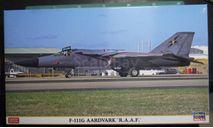 Ударный самолет F-111G Aardvark  ВВС Австралии 1:72 Hasegawa, сборные модели авиации, scale72