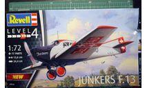пассажирский самолет Юнкерс F.13 (на колесах или  поплавках) 1:72 Revell (ex-Plasticart), сборные модели авиации, Junkers, scale72