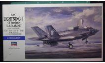 истребитель Lockheed F-35B Lightning II 1:72 Hasegawa, сборные модели авиации, scale72
