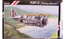 Grumman F3F-2 Flying Barrel 1:72 Special Hobby, сборные модели авиации, scale72
