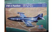 палубный истребитель F9F-3 Panther 1:72 HobbyBoss, сборные модели авиации, Hobby Boss, scale72