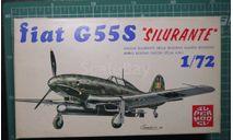 торпедоносец Fiat G.55S Silurante 1:72 Supermodel, сборные модели авиации, scale72