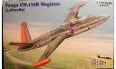 Учебный самолет Fouga Magister СМ170R 1:72 Valom, сборные модели авиации, scale72