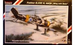 Истребитель  Fokker D.XXI (IVserie) на лыжном шасси 1:72 Special Hobby