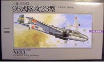 бомбардировщик  Mitsubishi G3M3 Nell 1:72 Arii, сборные модели авиации, scale72