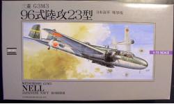 бомбардировщик  Mitsubishi G3M3 Nell 1:72 Arii, сборные модели авиации, 1/72