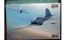 истребитель Fiat G.55 Centauro (2-in-1)  1:72 Sword, сборные модели авиации, scale72