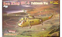 транспортный вертолет  Sea King HC.4  Falklands war 1:72 CyberHobby (Dragon), сборные модели авиации, Westland Helicopters, scale72