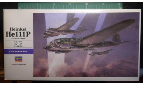 бомбардировщик Хейнкель He 111P 1:72 Hasegawa, сборные модели авиации, scale72, Heinkel