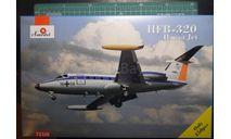 административный самолет HFB-320 Hansa Jet 1:72 Amodel, сборные модели авиации, scale72