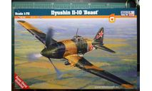Штурмовик Ил-10  1:72 Mistercraft/KP, сборные модели авиации, Ильюшин, scale72