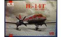 транспортный самолет Ил-14Т 'Полярная авиация'  1:72 Amodel, сборные модели авиации, scale72, Ильюшин