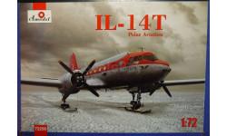 транспортный самолет Ил-14Т 'Полярная авиация'  1:72 Amodel