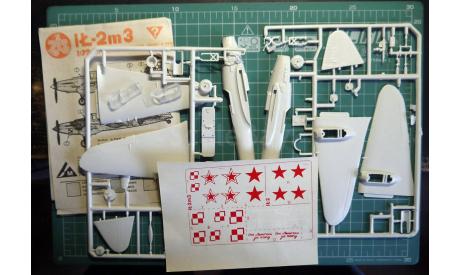 Штурмовик Ил/Ил-2м3  1:72 ZTS Plastyk (без коробки), сборные модели авиации, Mikro-72, scale72, Ильюшин