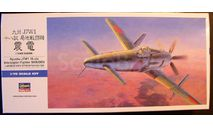 истребитель Kyushu J7W1 Shinden 1:72 Hasegawa, сборные модели авиации, scale72